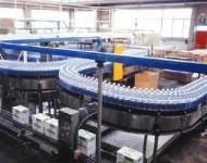 Praca w Niemczech jako pakowacz na produkcji spożywczej (Norymberga)